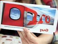 Как забронировать билет на поезд РЖД через интернет без предварительной оплаты?