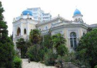 Дворец эмира Бухары: направление «восток-запад» в Ялте