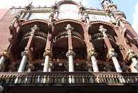Чарующие мелодии во Дворце каталонской музыки