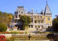 Массандровский дворец — мини-Версаль Крыма