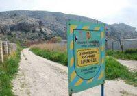 Урочище Алчак-Кая: исследуем природные памятки Крыма