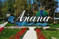 Популярный черноморский курорт — Анапа: погода и температура воды по месяцам
