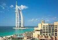 Где находится современный мегаполис — Дубай?