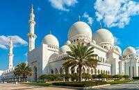 Где находится восхитительный Абу-Даби?