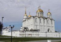 Владимир привлекает туристов — ценителей старины