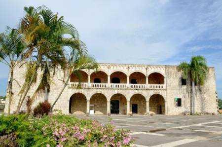 Достопримечательности Доминиканы во всей красе