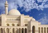 Требуется ли виза в Бахрейн для россиян?