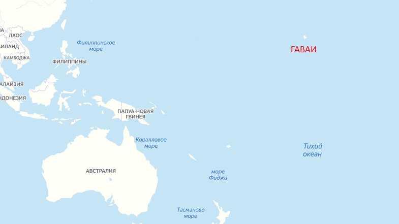 Где находятся Гавайские острова? Гавайи