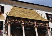 «Золотая крыша» — визитная карточка Инсбрука