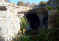 «Глаза Бога»: пещера Проходна