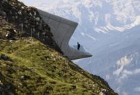 Лучше гор может быть только музей свидом нагоры