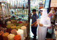 Карнавал запаха и цвета: рынок в Дубае