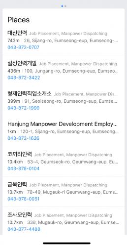Как заработать в Южной Корее