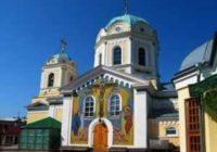 Свято-Троицкий собор в Симферополе — хранилище мощей Святого Луки