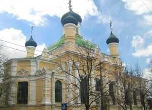 Храм Трех Святителей один из центров духовного наследия в Симферополе