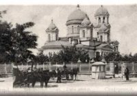 Петропавловский собор старейший храм Симферополя