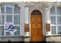 Музей Крошицкого художественное достояние Севастополя