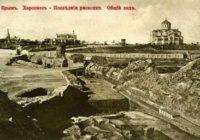 Херсонес Таврический — выдающийся памятник древности на земле Крыма
