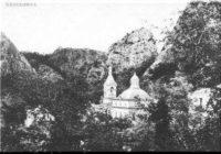 Кизилташский монастырь около Феодосии