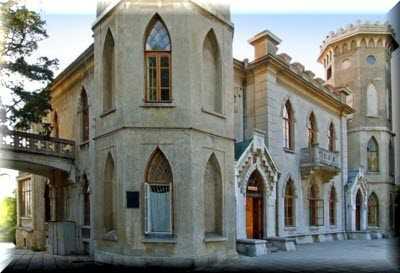Дворец графини Паниной в Гаспре