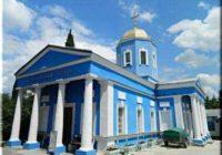 Свято-Покровский храм главная церковь в Судаке