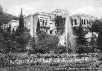 Юсуповский дворец в Кореизе в Крыму