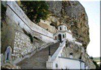 Успенский монастырь пещерная обитель Крыма