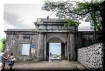 Байдарские ворота перевал в Крыму